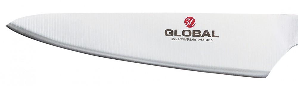 Global GS-89 Universalmesser Jubiläumsmesser Klinge